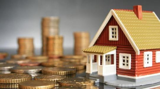 房地产行业知识