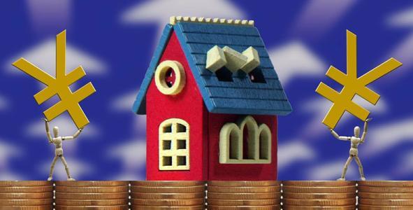 房产交易税如何计算