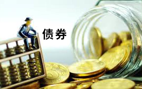 发行金融债券的目的是什么?