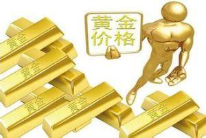 如何选择黄金交易平台