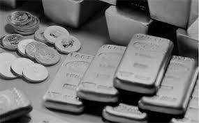 白银交易手续费