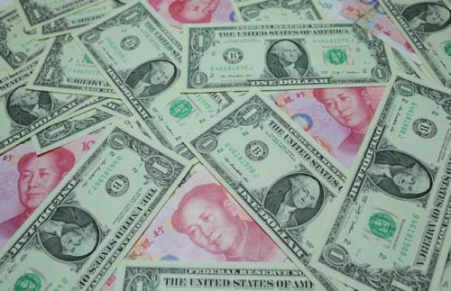 外汇汇率是什么