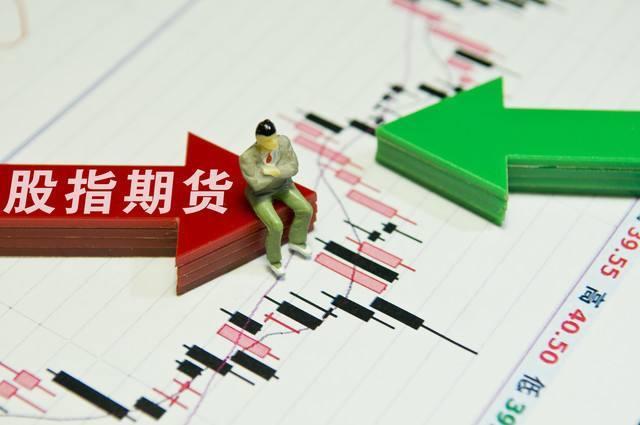 股指期货持仓安排不要急 先看成交量再交易