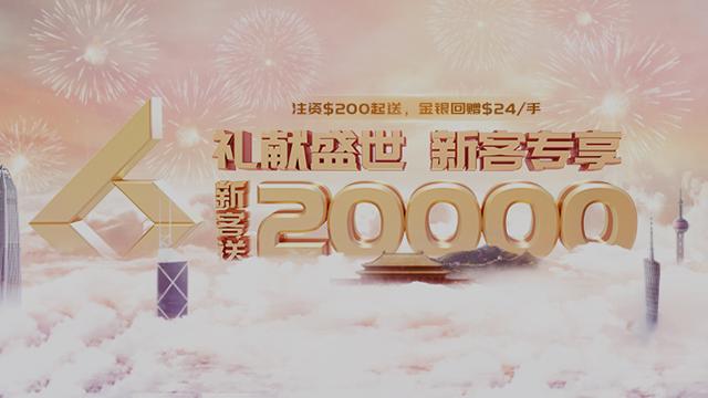 视频banner图