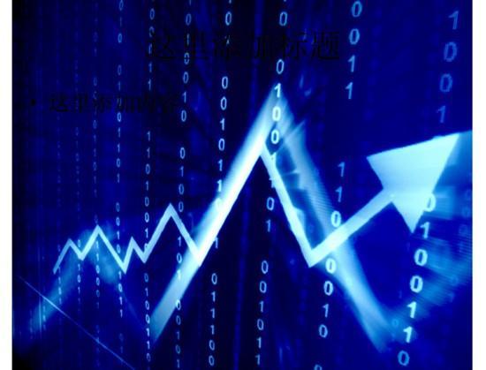 股指交易怎么做?股指期货交割日怎么看?