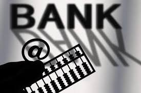 政策性银行