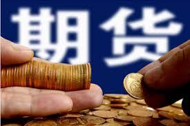 期货短线交易的优势有哪些?