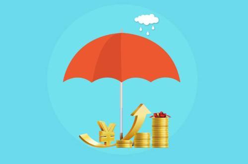 保险怎么买更划算