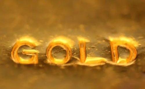 黄金T+0交易