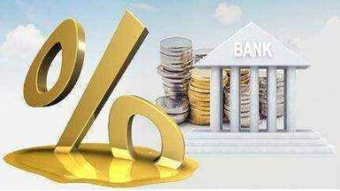 关于银行利率,银行理财也是不错的选择