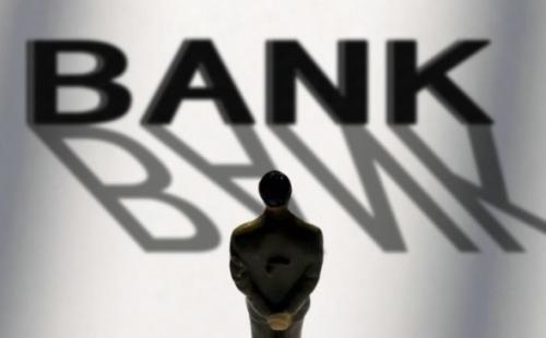 政策性银行直属国务院领导,与商业银行有何不同?