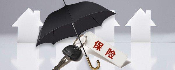购买分红保险时需要注意什么?