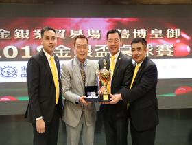 铸博皇御出席2018金银业贸易场行员联欢晚会,引领贵金属行业风向标