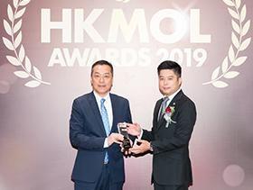 铸博皇御问鼎HKMOL「年度最具信誉黄金交易服务」大奖